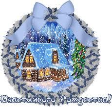 Торты на Рождество 2017