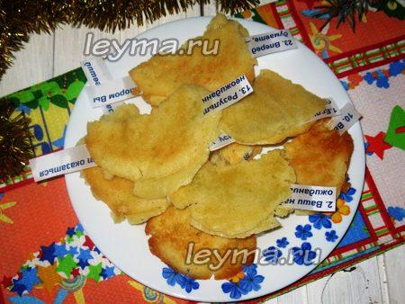 Печенье с предсказаниями своими руками