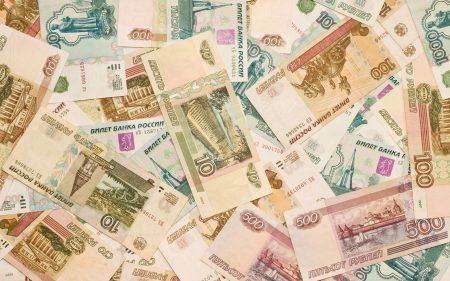 Прогнозы курса рубля