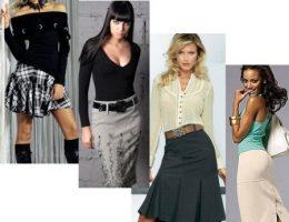 Миниатюра к статье Как выбрать юбку