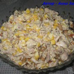 Миниатюра к статье Салат с курицей, сухариками и кукурузой