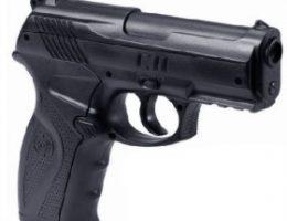 Миниатюра к статье Учим детей обращаться с пневматическим пистолетом